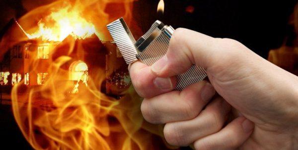 Хорошо отпраздновал: Житель Запорожья пытался поджечь свою жену
