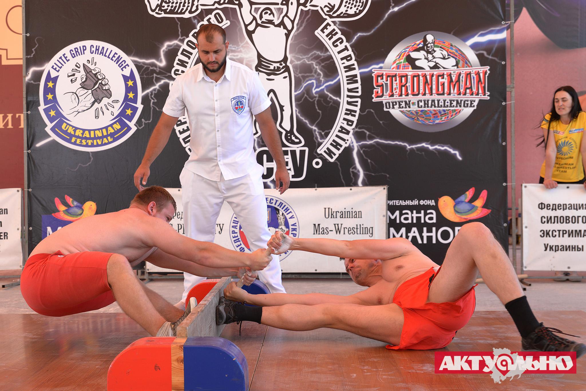Сборная Запорожской области по мас-рестлингу стала третьей в общем зачете чемпионата Украины