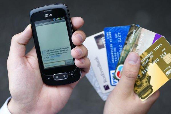 Фотофакт: жителям Запорожской области приходят сообщения от банковских мошенников