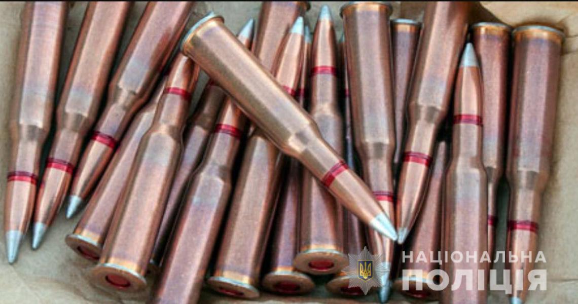В Запорожской области полицейские изъяли больше 170 боеприпасов (ФОТО)