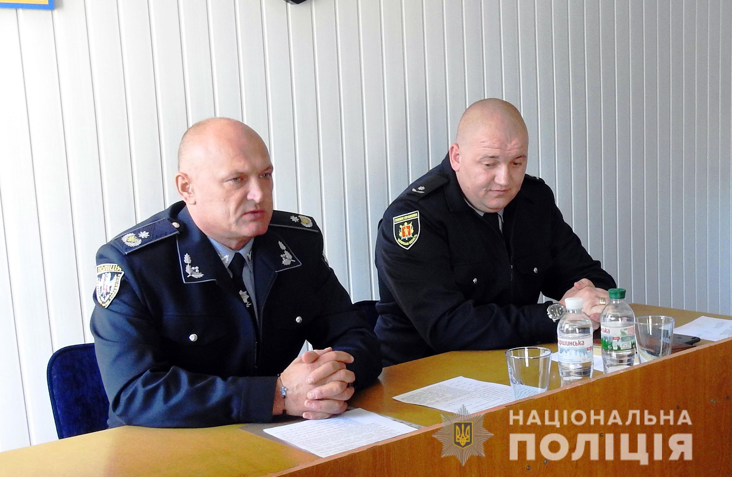 У Запоріжжі поліцією Шевченківського району керуватиме майор