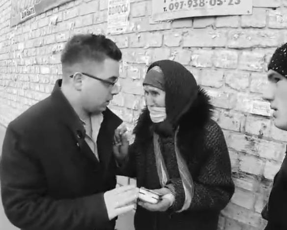 В Запорожской области парни раздали пенсионерам на улице около 6 тысяч гривен (Видео)