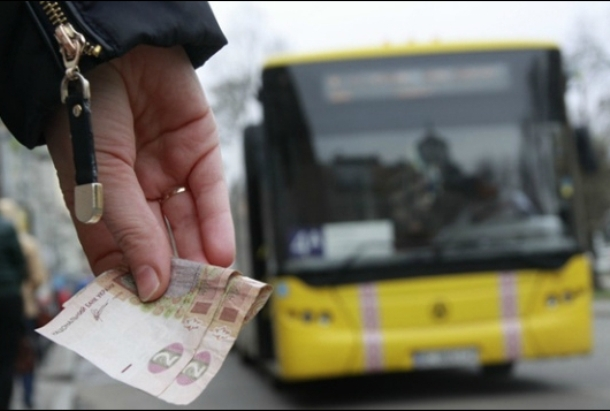 В Запорожье подешевеет проезд на общественном транспорте
