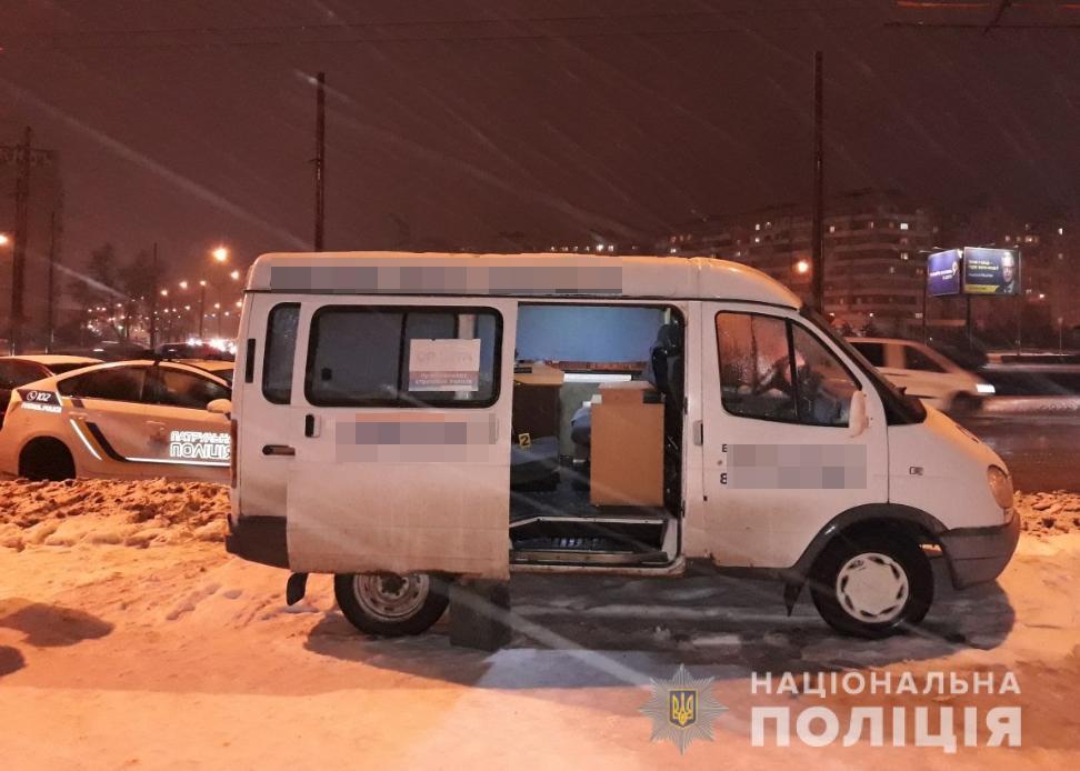 В Запорожье задержали мужчину, который совершил вооруженное нападение (фото)