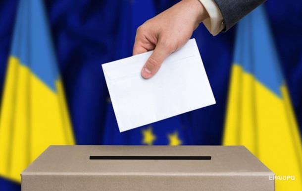 «На старт! Увага! Вибори!»: у Запоріжжі обговорили початок виборчої кампанії