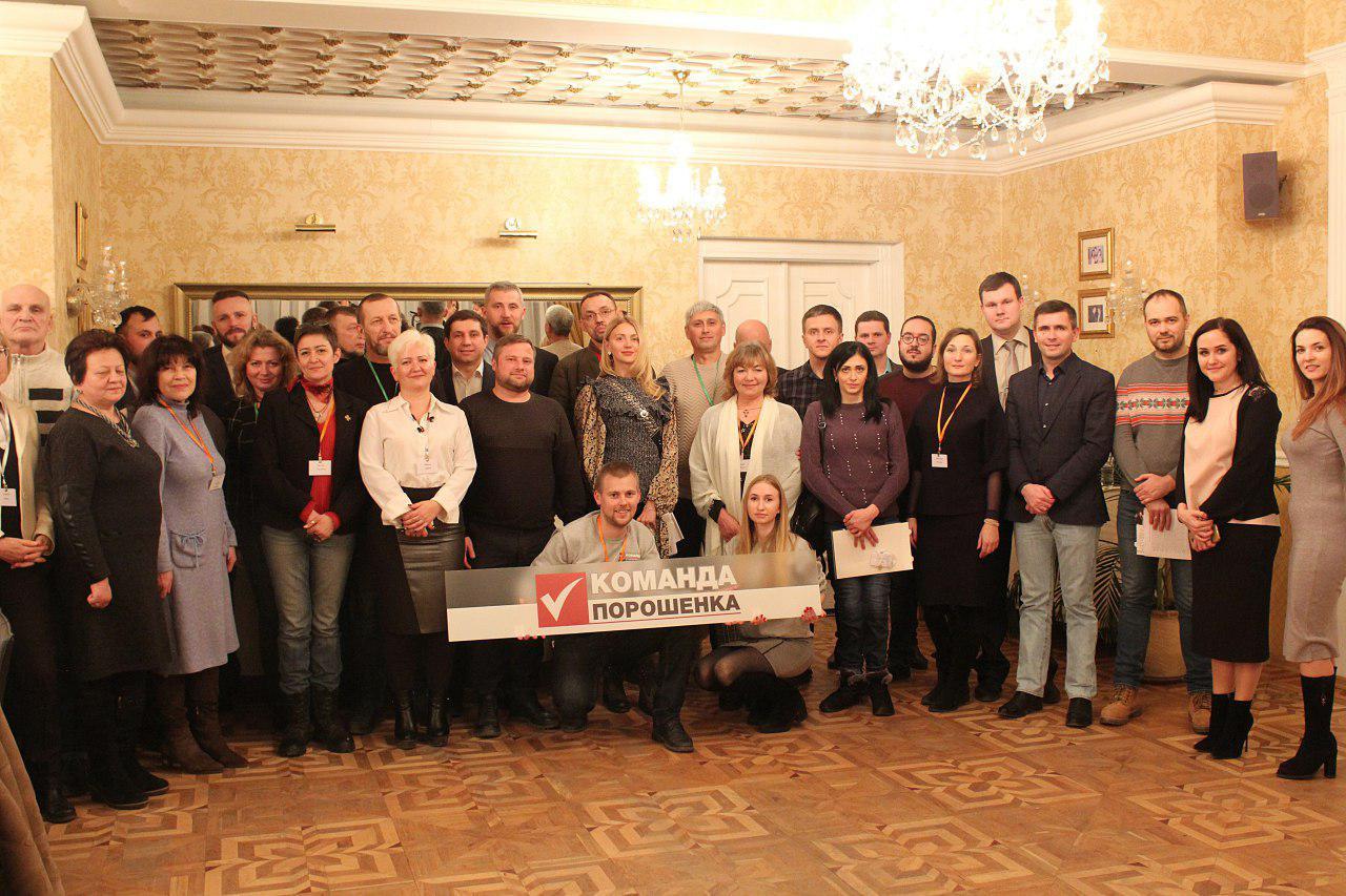 В Запорожье создали общественную инициативу в поддержку Петра Порошенко