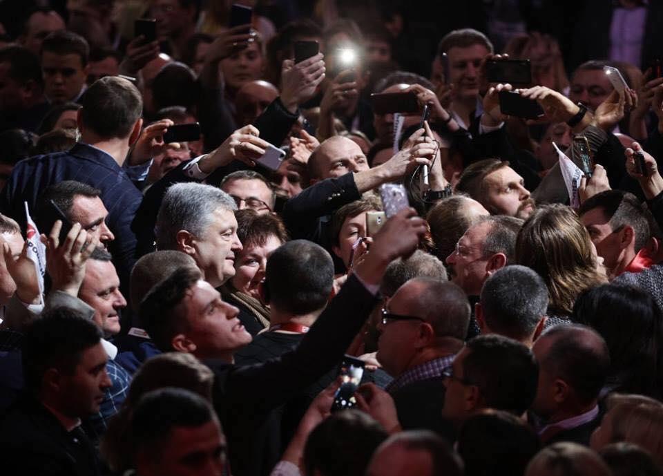 Вибори європейського рівня та 5 напрямків «наступу» України — Петро Порошенко оголосив на всеукраїнському форумі «Відкритий діалог» про президентські плани (ФОТО)