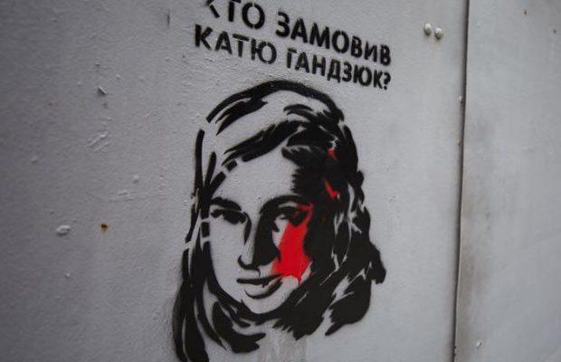 Соратнику Тимошенко в Херсоні оголосили підозру у «справі Гандзюк»
