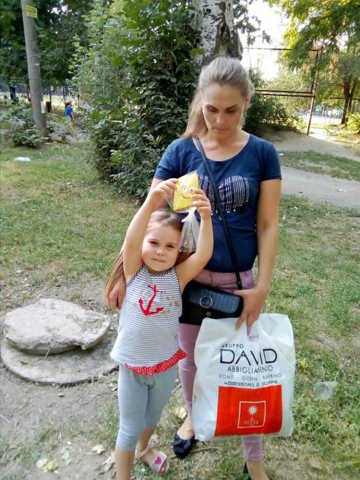 В Запорожье нашлись мама с 5-летним ребёнком (Фото)