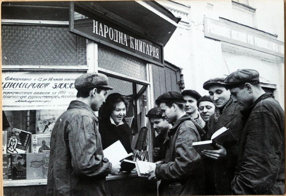 В сеть попал снимок книжного базара 50-х годов в Запорожье (Фото)