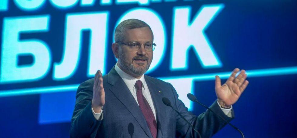 """«Оппозиционный блок"""" и Александр Вилкул призвали своих сторонников не ходить на второй тур выборов и не поддерживать никого из кандидатов"""