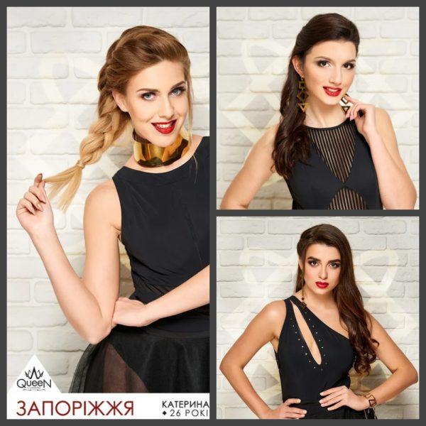 Три девушки из Запорожской области принимают участие в конкурсе «Королева Украины-2019» (Фото)