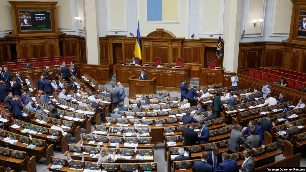 Сегодня «последний звонок» у Верховной Рады 8-го созыва: последнее голосование и гимн на прощание (Видео)