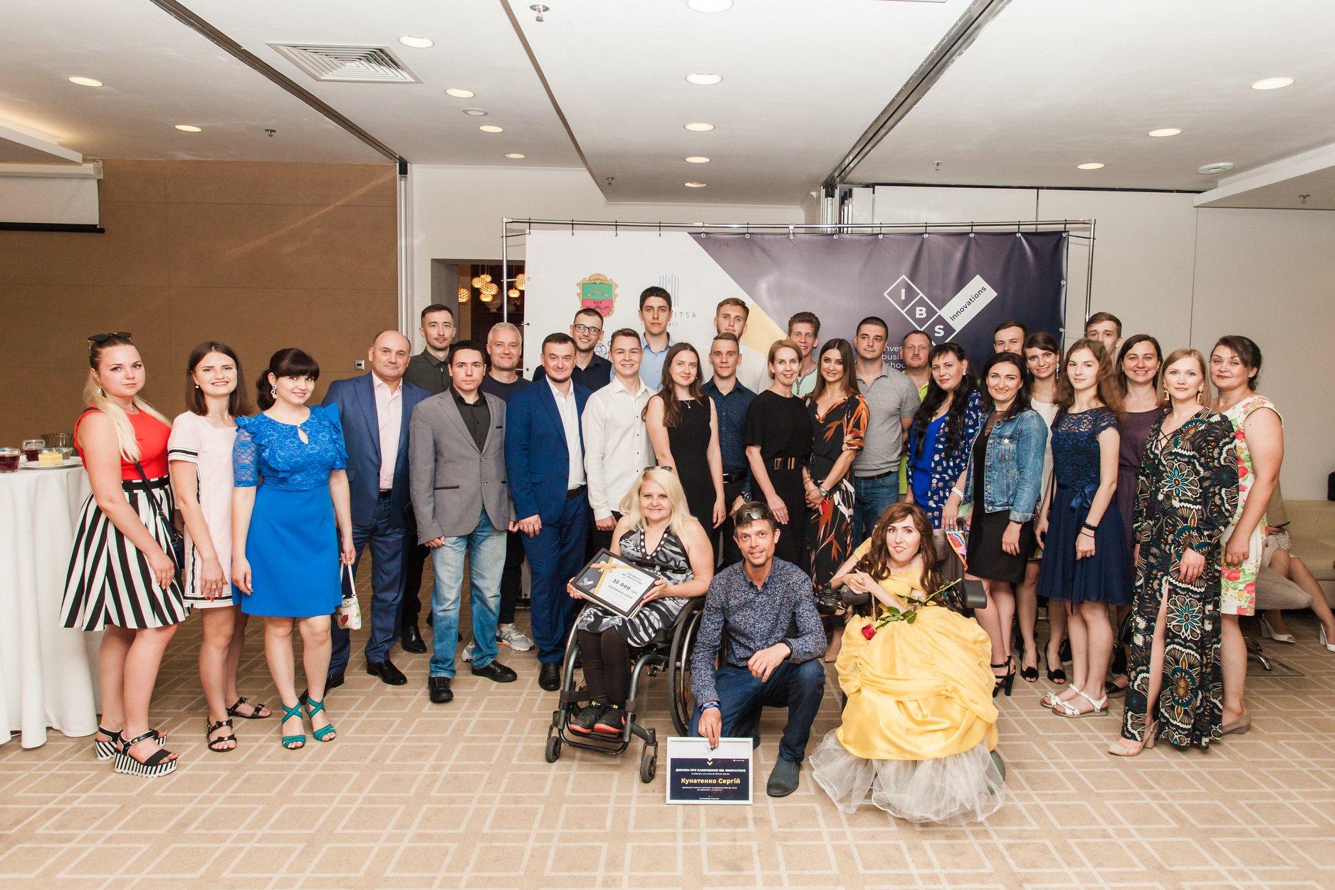 Одна из крупнейших бизнес-школ Украины подвела итоги: два стартапа получат финансирование