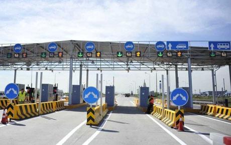 В Украине откроют первую платную дорогу