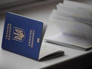 Безвиз: украинцы заказали более миллиона биометрических паспортов