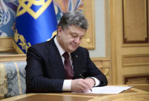 Кого и за что наградил орденами и званиями президент Порошенко?
