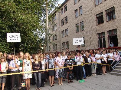 В Запорожье на территории детского оздоровительного центра «Спутник» пройдет масштабный фестиваль