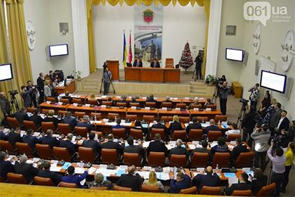 12 самых интересных вопросов завтрашней сессии Запорожского горсовета