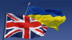 Украине на борьбу с насилием над женщинами Великобритания выделит 950 тысяч фунтов стерлингов