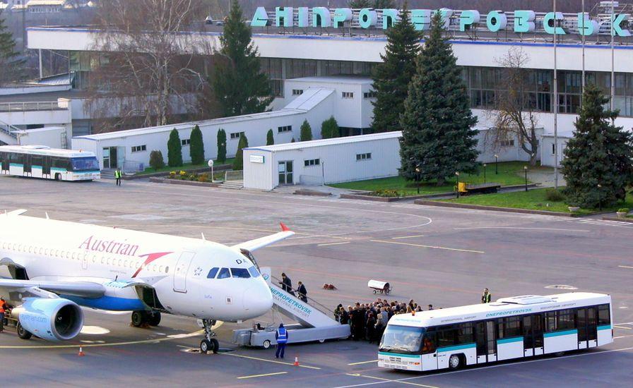 Аэропорт «Днепр» будет национализирован