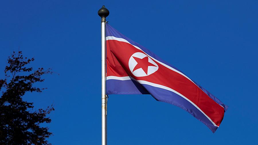 В КНДР зафиксировано землетрясение