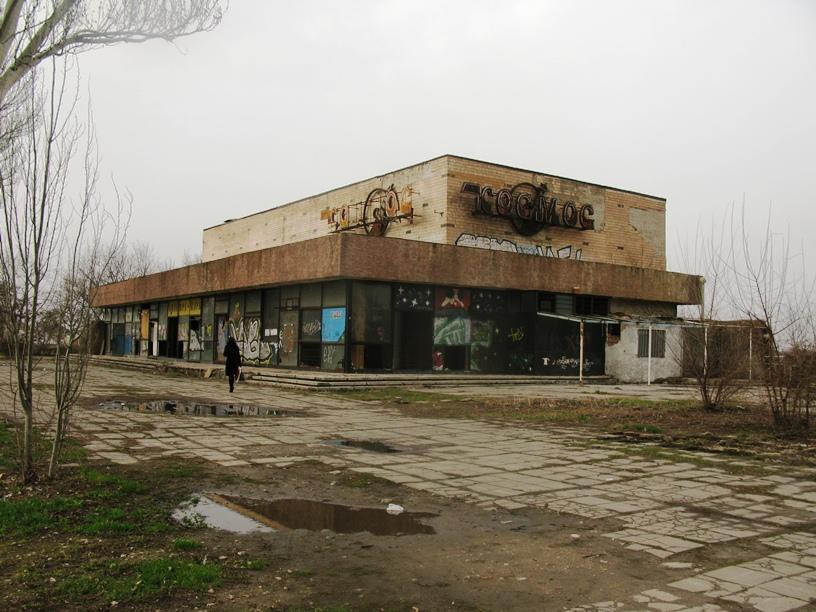 Запорожская власть решит судьбу кинотеатра «Космос»