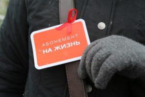 Как Украина остановит эпидемию ВИЧ/СПИДА