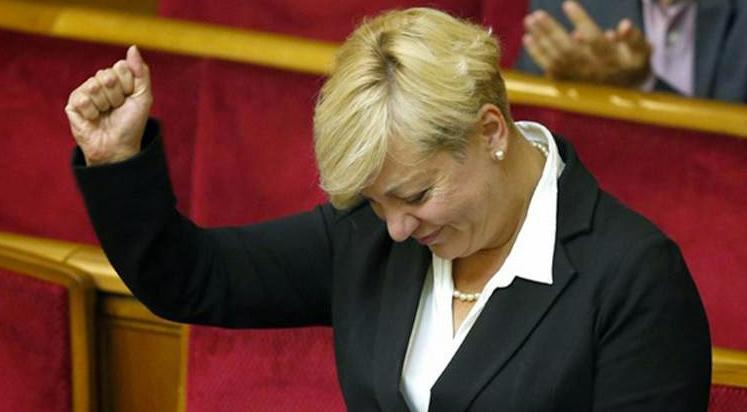 Как изменилась работа НБУ, после отставки Гонтаревой — мнения экспертов
