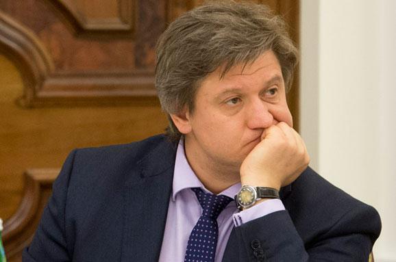 ГПУ закрыла дело против министра финансов