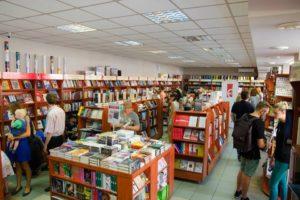Перша книгарня «Є» у Запоріжжі