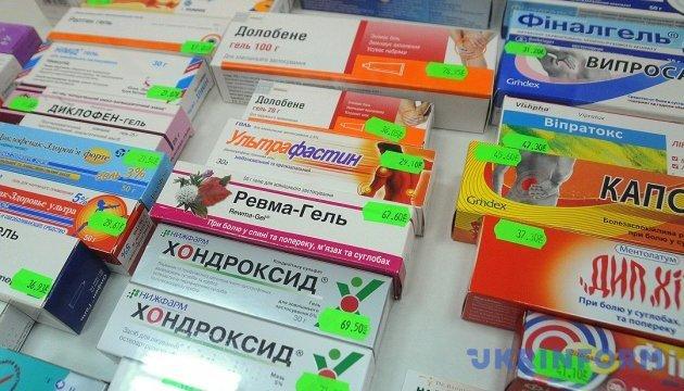 Кабмин отсрочил до 1 января 2018 года требование о закупке и отпуске лекарственных средств на льготных условиях