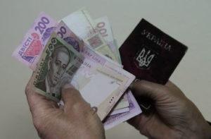 Пенсионный возраст для украинцев отменяется?