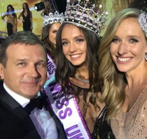 Мисс Украина-2017. Девушку из Запорожья признали одной из самых красивых