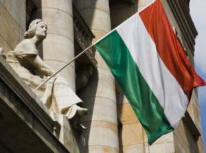 Венгрия заблокирует евроинтеграцию Украины из-за закона об образовании