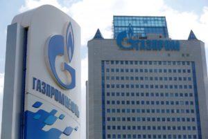 Украинский суд отказался прощать «Газпрому» штраф в $6,6 млрд