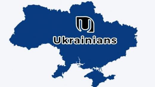 Социальной сети Ukrainians не будет: разработка прекращается