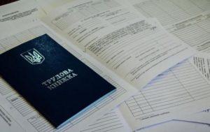 В Украине мужчин хотят лишить командировок