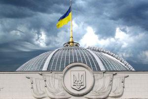 Топ-5 главных событий осени в Украине