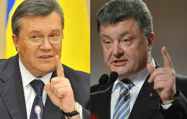 Порошенко наступает на грабли Януковича?