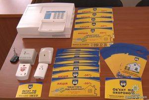 Социальная акция  «Квартира под охрану-2017» начинается  в Запорожье