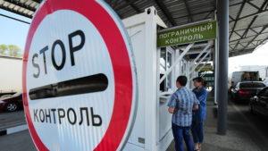 Правительство поручило МИД и СБУ внести Россию в список стран миграционного риска