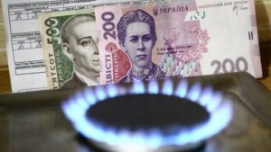 Рекордно дорогое отопление и абонплата за газ. Что ждет украинцев осенью?