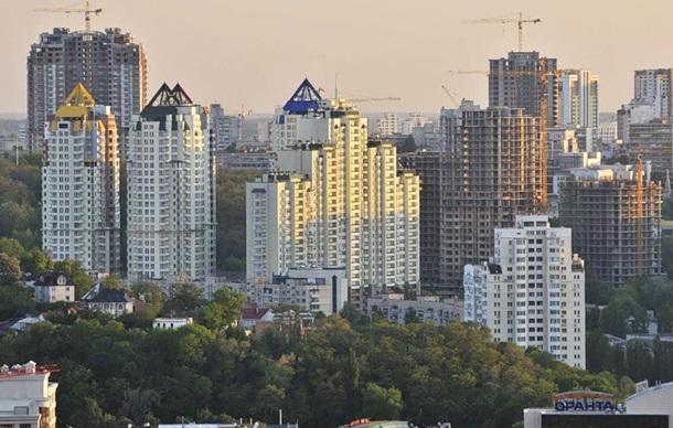 «Мыльный пузырь». Украинскому рынку недвижимости предрекают падение