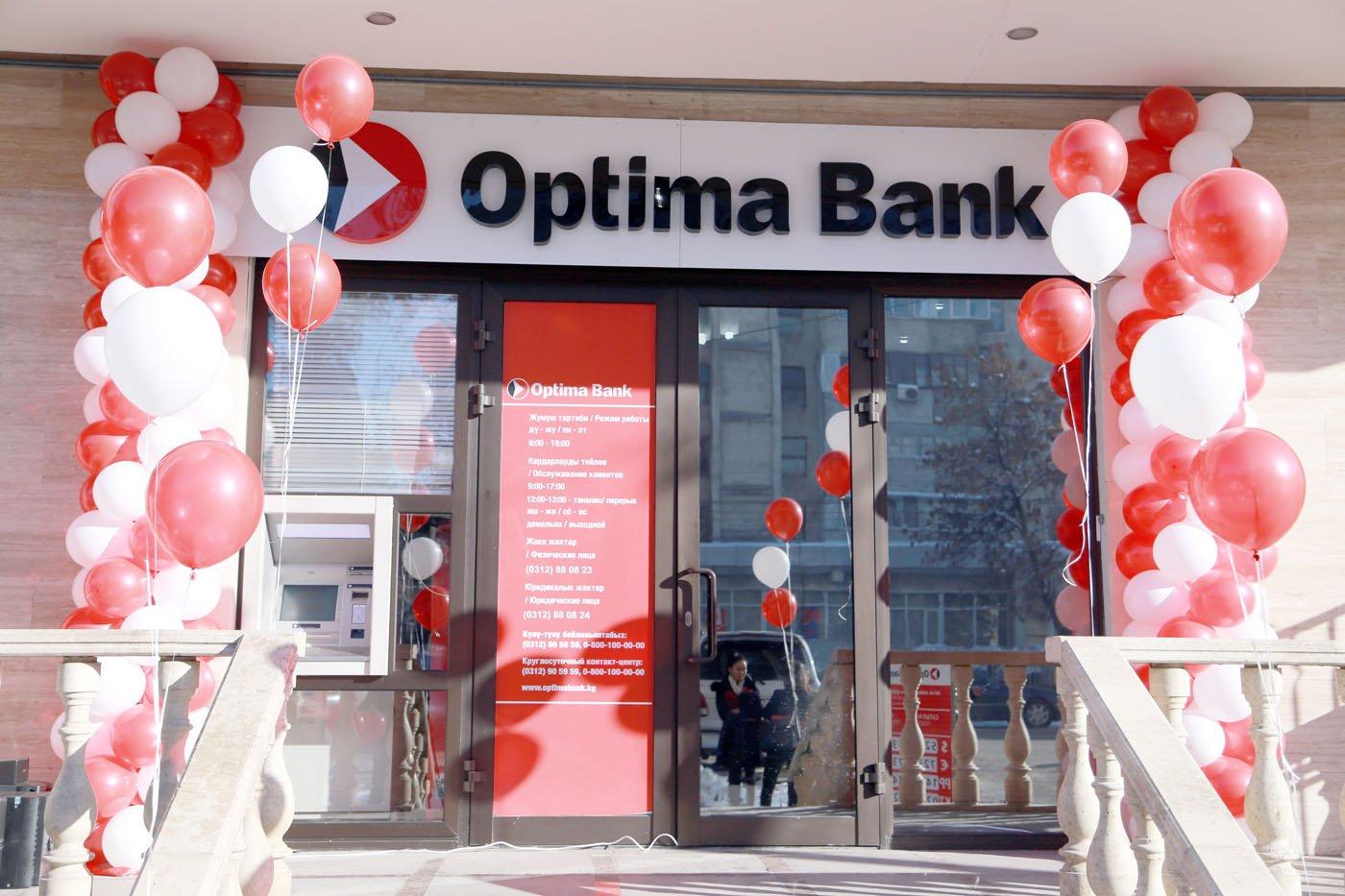 В Украине могут прекратить свою деятельность еще 7 банков