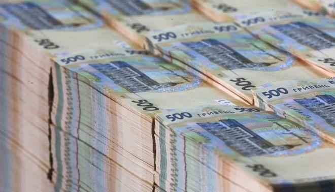 Содержание Верховной Рады Украины обходится стране в миллиард гривен