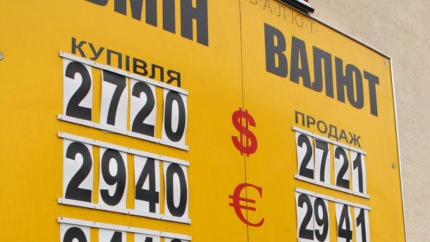 Курс на 27,0 грн./$. Банкиры прогнозируют подорожание доллара