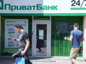 Украинские банки за 8 месяцев заработали более 3,4 млрд.