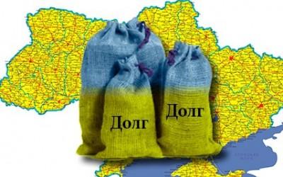 В долгах, как в шелках: на каждом украинце «висит» больше 45 тысяч гривен