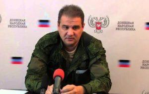 В ДНР задержали украинских разведчиков за подрыв «министра»